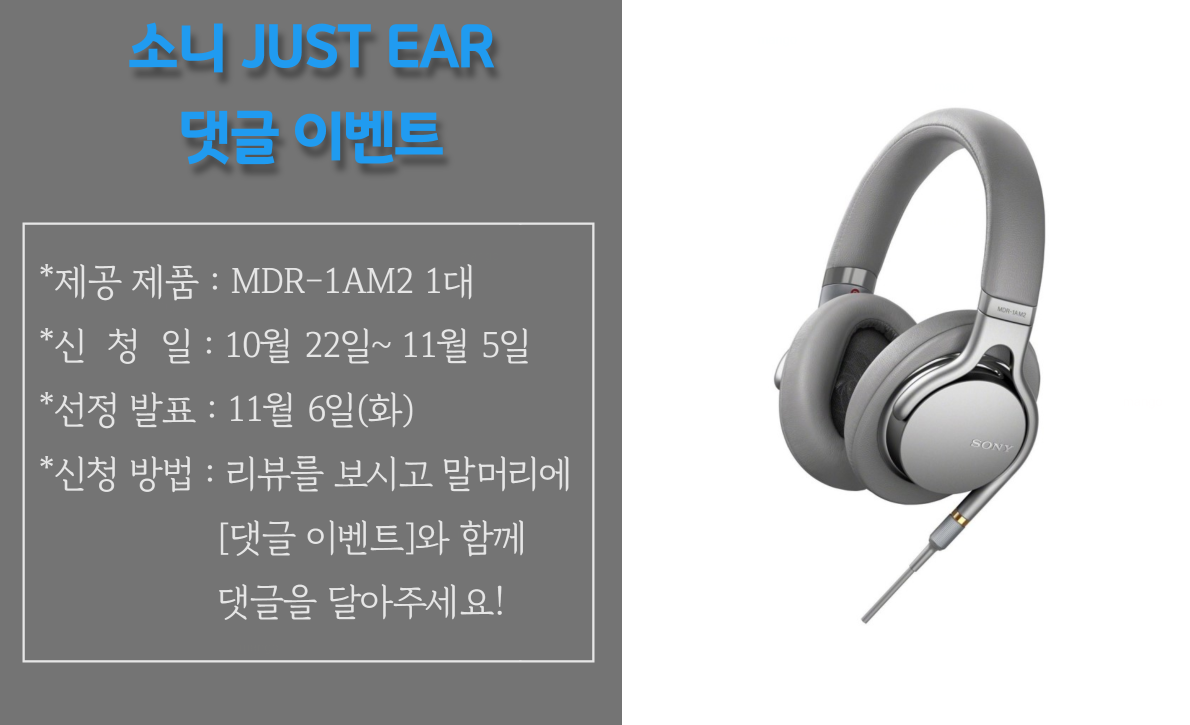 Just ear 댓글.png