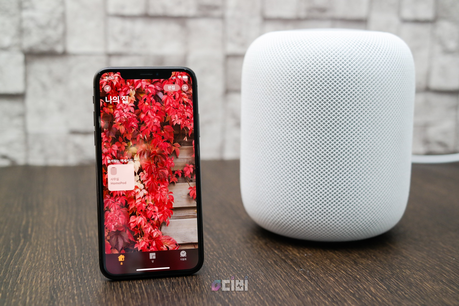 05 apple_homepod_0db_0037.jpg