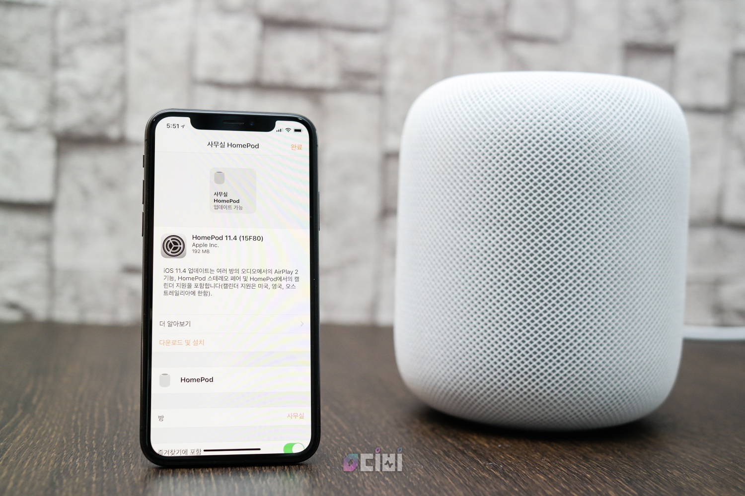 06 apple_homepod_0db_0038.jpg