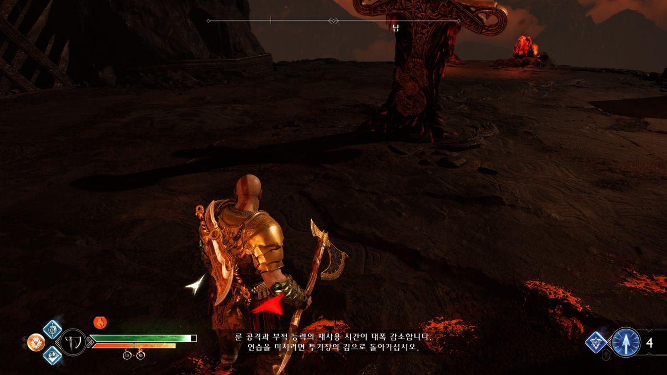 God of War_20180823104735.jpg