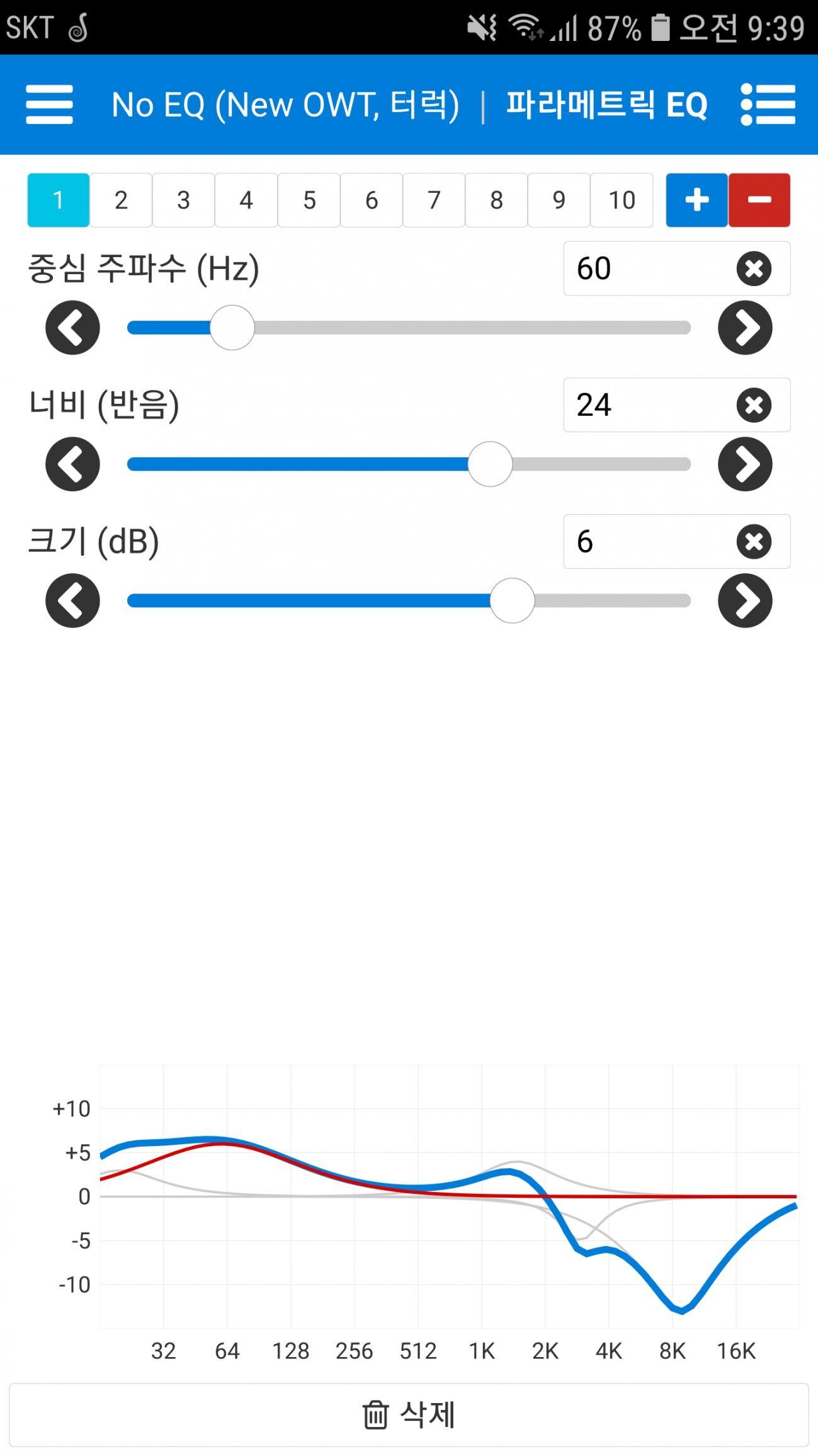 Screenshot_20180713-093954_Capriccio.jpg